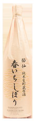 純米生貯蔵原酒 春いちしぼり_02