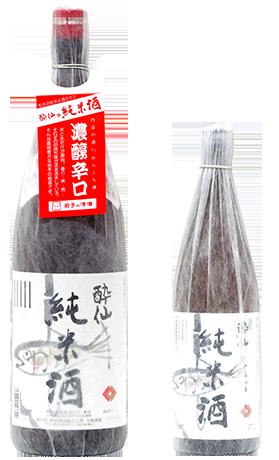 酔仙の純米酒
