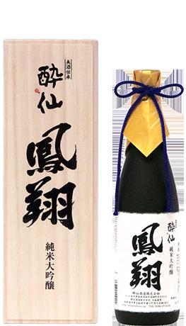 純米大吟醸 鳳翔_02
