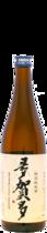 特別純米酒 多賀多