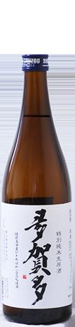 地米酒 多賀多 特別純米生原酒