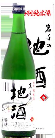 岩手の地酒_02