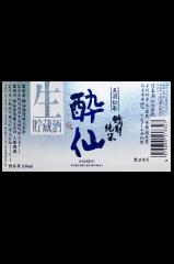 特別純米生貯蔵酒_02