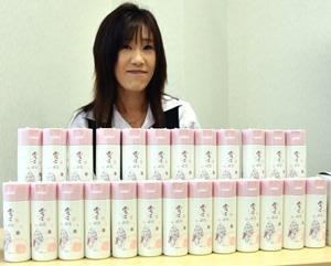yukiko170921.jpg
