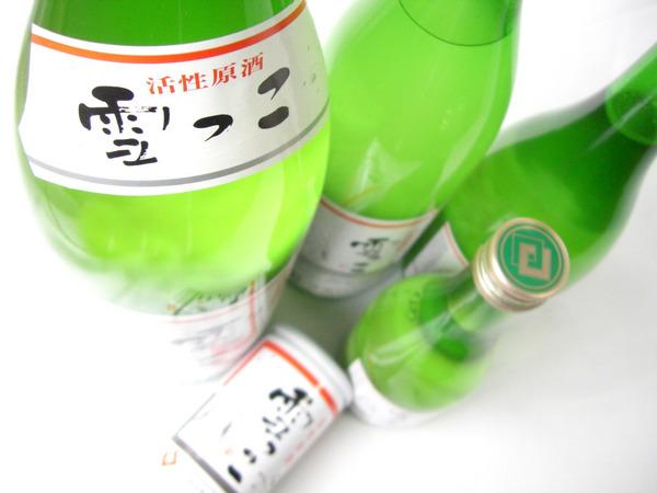 全酒類・1.jpg