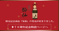 banner_p_20150219.pngのサムネイル画像