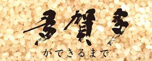 bnr_takata_t1.jpgのサムネイル画像のサムネイル画像