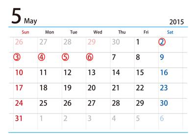 calendar2015-05.jpg