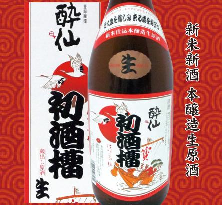 hatsufune_4.jpg