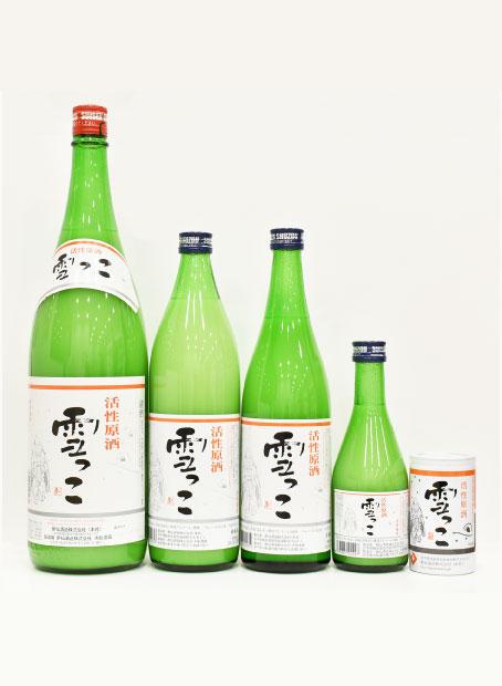 yukikko2018.jpg